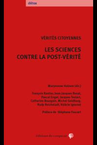 Le vrai roman des particules élémentaires (Quai des Sciences) (French Edition)